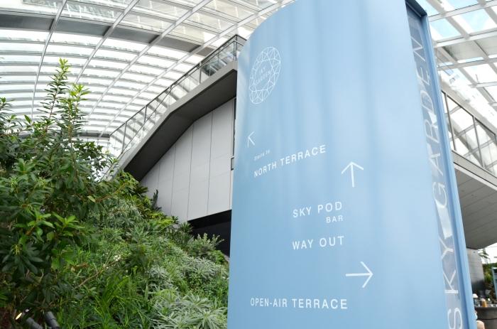 sky garden london sign